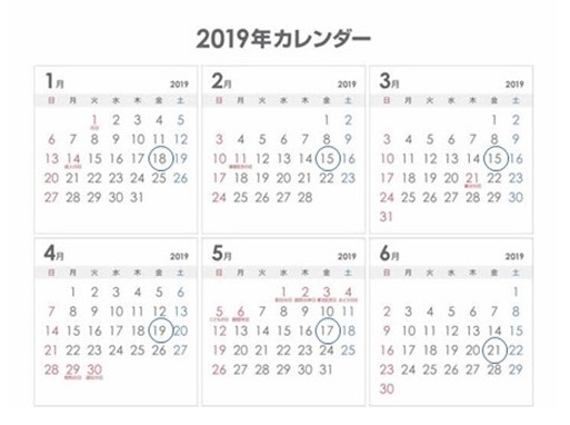 201916jpg_3